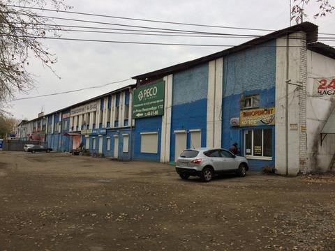Продажа псн, Иркутск, Иркутск - Фото 4