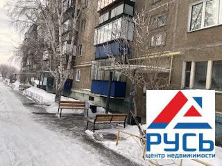 Объявление №54939371: Продаю 1 комн. квартиру. Роза, Щорса пер., 3Б,