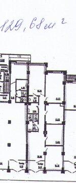 Торгово-офисное помещение на первом этаже, отдельный вход. 129,68 м2 - Фото 1
