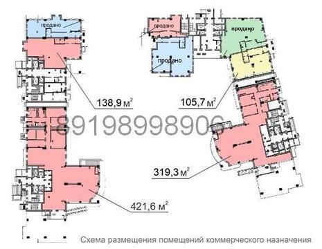Помещение 138.9м в центре в сданном доме.