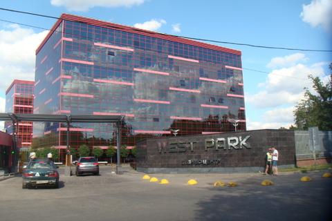 Офис 144 м2 в БЦ Вест Парк, Очаковское шоссе, 34 - Фото 1