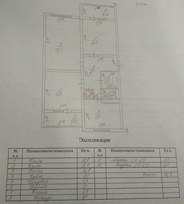 Продажа квартиры, Богучар, Богучарский район, 12 - Фото 2