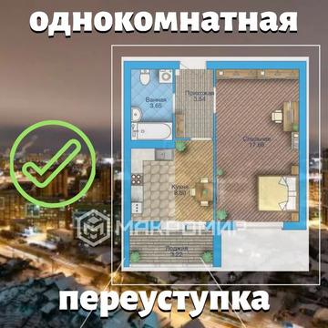 Объявление №60931958: Квартира 1 комн. Уфа, Большая Московская ул., 11,
