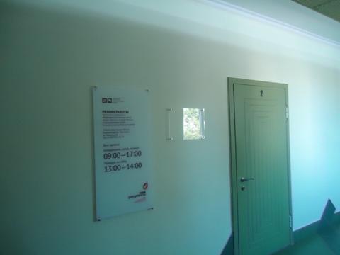 Продается нежилое помещение 1 100 кв.м на земельном участке 2.7 сотки - Фото 4