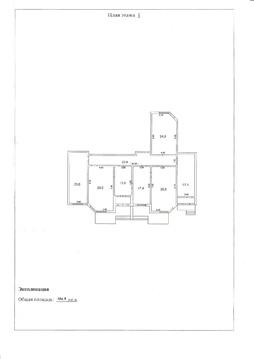 Нежилое помещение (184 м2) в Домодедово, Курыжова, 26к1 - Фото 1