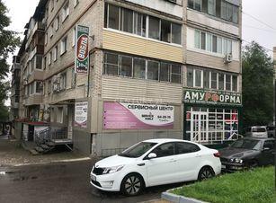 Продажа торгового помещения, Хабаровск, Ул. Калинина - Фото 1