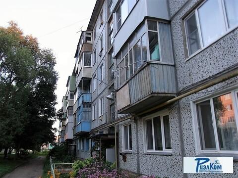 Продаю 4-х комнатную квартиру в Болохово - Фото 1