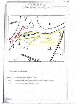 Продажа участка, Брянск, Озеро 5 Орлик - Фото 5