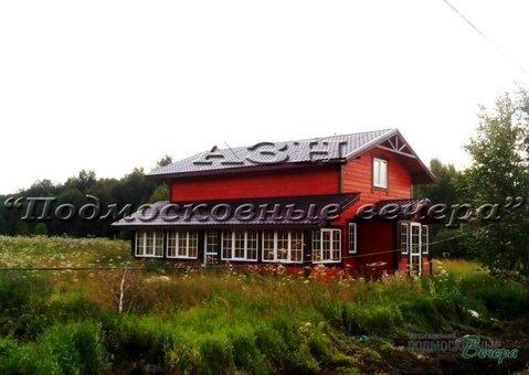 Горьковское ш. 60 км от МКАД, Кузнецы, Дом 120 кв. м - Фото 3