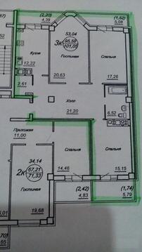 Продам 3-х ком.квартиру в ЖК Камелот - Фото 4