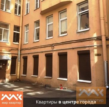 Аренда офиса, м. Петроградская, Ленина ул. 50 - Фото 1