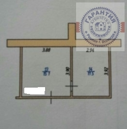 Продажа офиса, Вологда, Ул. Ленина - Фото 1