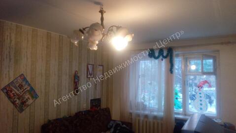 Продажа квартиры, Великий Новгород, Ул. Кооперативная - Фото 4