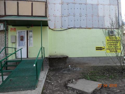 Энгельс Полтавская 11 б - Фото 3