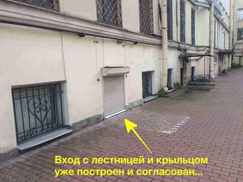Коммерческое помещение 93 м2, Невский проспект 32-34 - Фото 3