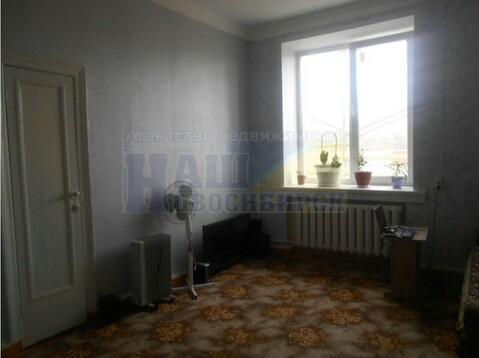 Продажа комнаты, Новосибирск, Ул. Авиастроителей - Фото 4