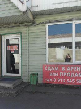Продажа псн, Абакан, Ул. Итыгина - Фото 2