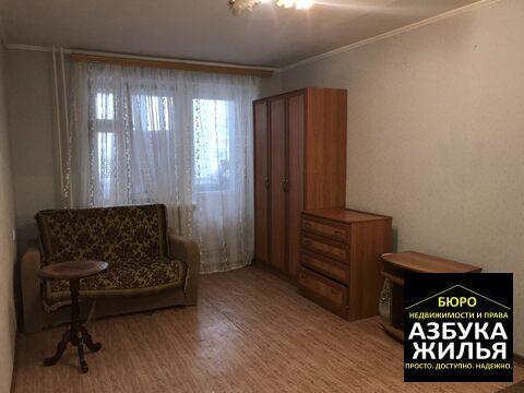 1-к квартира на Ломако 1.1 млн руб - Фото 3