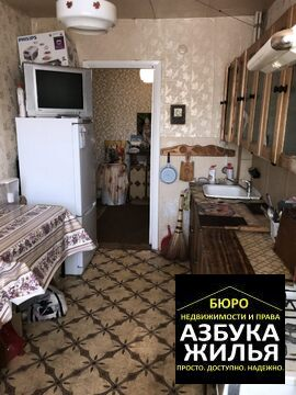 2-к квартира на Школьной 12 за 999 000 руб - Фото 3