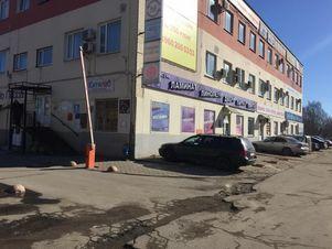 Аренда офиса, Великий Новгород, Александра Корсунова пр-кт. - Фото 1