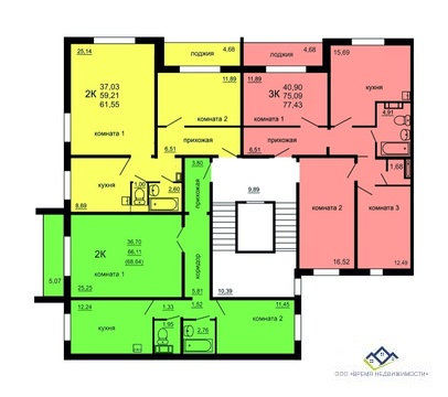 Продам 2-комн квартиру Мусы Джалиля д 10 8эт, 68 кв.м Цена 2280т. р - Фото 2