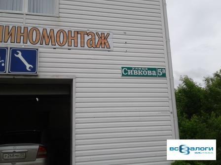 Продажа псн, Чусовой, Ул. Сивкова - Фото 4