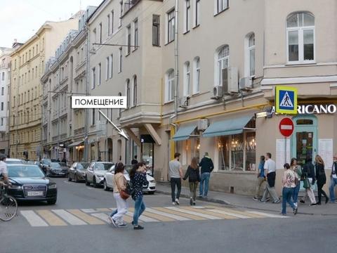 Продажа офиса, м. Пушкинская, Малый Козихинский переулок - Фото 2