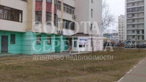 Продам помещение под офис. Белгород, Гостенская ул. - Фото 1