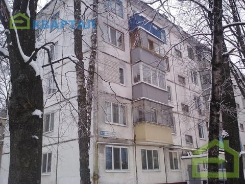2 350 000 Руб., Трехкомнатная квартира, Купить квартиру в Белгороде, ID объекта - 325274280 - Фото 1