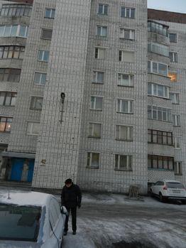 Продажа квартиры, Мурманск, Ул. Карла Либкнехта - Фото 1