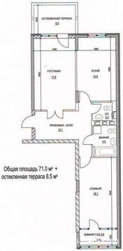 Трехкомнатная квартира в г. Кемерово, Лесная поляна, б-р Осенний, 8 - Фото 1