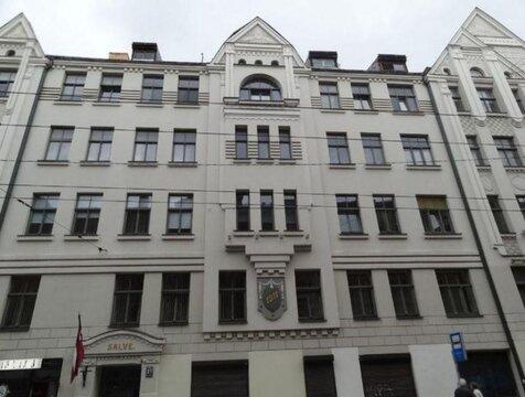 Продажа квартиры, Купить квартиру Рига, Латвия по недорогой цене, ID объекта - 313139802 - Фото 1