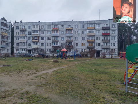 Объявление №51651395: Продаю 1 комн. квартиру. Жуков, ул. Сосновая, 2,