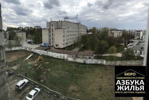 Комната на 50 лет Октября 5а за 420 000 руб - Фото 4