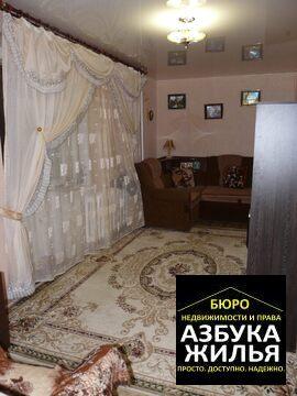 3-к квартира на Максимова 1.9 млн руб - Фото 2
