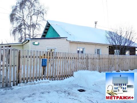 Продажа отличного дома в Камышлове, ул. Белинского - Фото 1