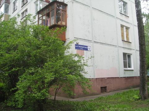 Трехкомнатная Квартира Область, улица А.И. Тихомировой, д.6, вднх, до . - Фото 2