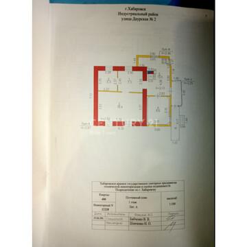 Продажа дома по адресу г. Хабаровск, ул. Даурская, 2 - Фото 2