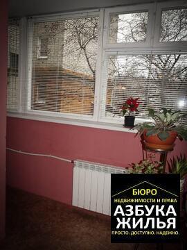 4-к квартира на 50 лет ссср - Фото 2