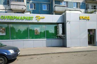 Продажа торгового помещения, м. Коломенская, Нагатинская наб. - Фото 2