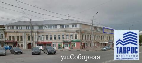Офис 30 м2 в центре - Фото 5