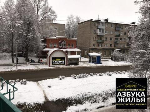 Продажа 1-к квартиры на Дружбы 6 за 960 000 руб - Фото 2