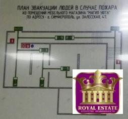 Сдается в аренду помещение свободного назначения Респ Крым, г . - Фото 3