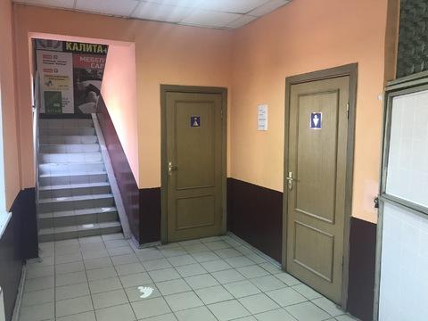 Сдается в аренду помещение свободного назначения площадью от 20 до 300 - Фото 2