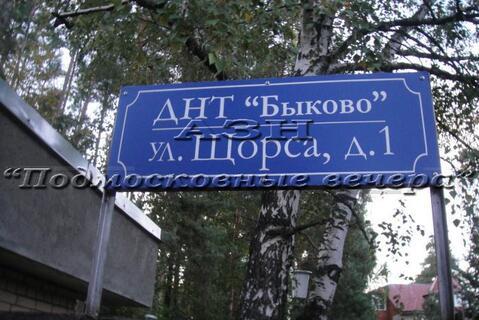 Новорязанское ш. 20 км от МКАД, Быково, Участок 11 сот. - Фото 5