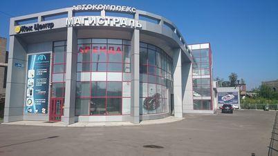 Продажа производственного помещения, Новокузнецк, Ул. доз - Фото 1