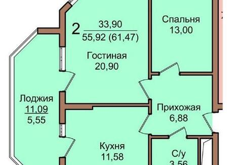Продажа квартиры, Краснодар, Ул. Березанская, Купить квартиру в Краснодаре по недорогой цене, ID объекта - 321362044 - Фото 1