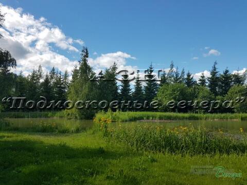 Рублево-Успенское ш. 18 км от МКАД, Солослово, Участок 80 сот. - Фото 3