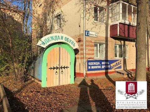 Аренда недвижимости свободного назначения, 80.2 м2 - Фото 1