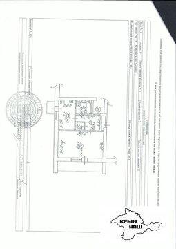 Продается квартира г.Евпатория, ул. им.60-летия Октября - Фото 1